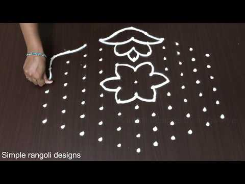 Simple Kolam With Dots | 11 to 6 Dots Tipkyanchi Rangoli [Rangoli Dizain]