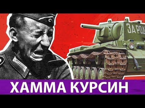 2-ЖАХОН УРУШИ ,ЯШИРИН ВОКЕАЛАР-5