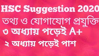 ict board question 2019 ssc
