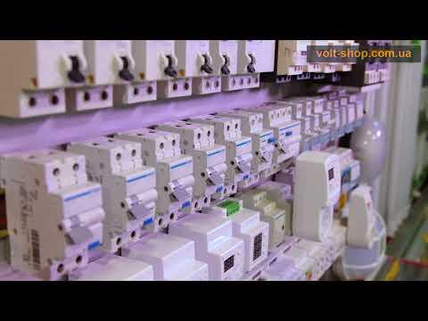 Volt-shop.com.ua - Интернет магазин электротоваров и электроники