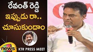 KTR Press Meet at Somajiguda | TRS working President | KTR Latest Speech | Telangana News Updates