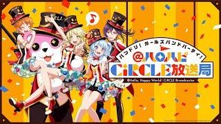 スマートフォンゲーム『バンドリ! ガールズバンドパーティ!』の公式生...