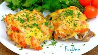 Под такой шубкой любое мясо будет сочным! Рецепт мяса в духовке на обед или на праздничный стол