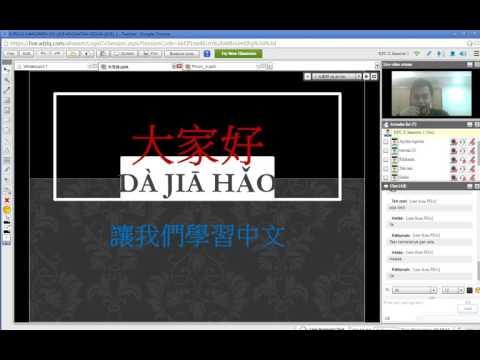 Kursus Online Mandarin level 1 pertemuan 2