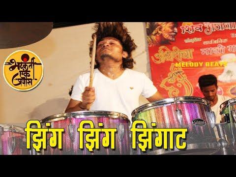 Banjo Party 2017 || SPJ Melody Beats || ZING ZING ZINGAT SONG || Shree Padhya Pujan || Musical Group