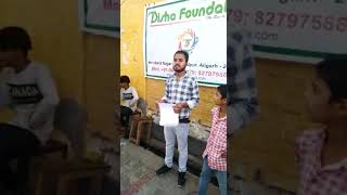 Disha foundation U.P Aligarh