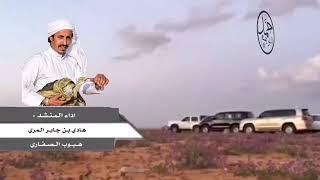 شيله هبوب الصفاري  || كلمات عبدالله بن عون || اداء هادي بن جابر وحمد الطويل طررب+ Mp3