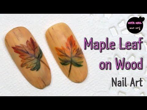 Nail Art : Maple Leaf on Wood  (autumn colors)