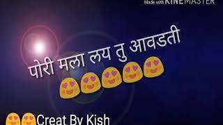 New Marathi Whatsapp Status/Pori mala lai tu aa...