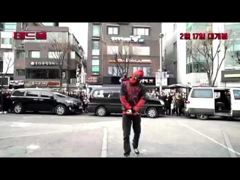 DMX - X Gon give it to Ya - DEADPOOL Dance Performance
