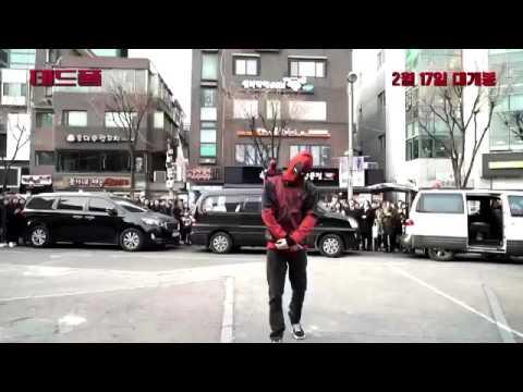 DMX  X Gon give it to Ya  DEADPOOL Dance Performance