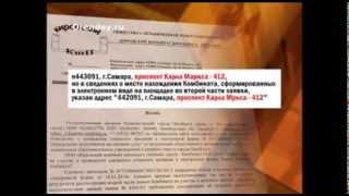 Самарский комбинат школьного питания подал жалобу на администрацию Оренбурга.