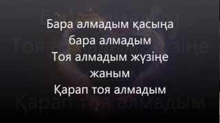 Қайрат Нұртас - Бара алмадым.Kairat Nurtas - Bara almadym lyrics