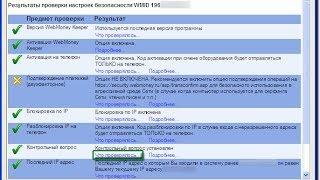 №14 - WebMoney Keeper Classic (WinPro). Интерфейс и настройки. Видеокурс.