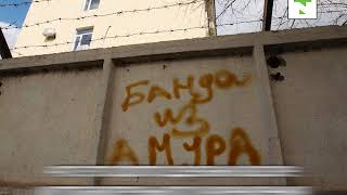 """Есть проблема - закрась ее. С улиц Астаны исчезла """"Банда из Амура"""""""