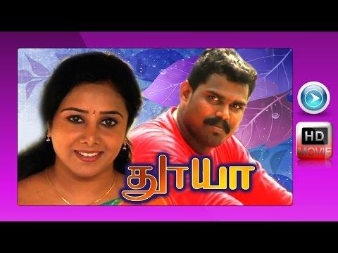 Thooya | Super Hit Tamil Movie | Full HD