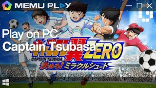 Download and Play Captain Tsubasa on PC with MEmu