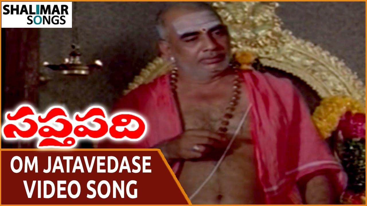 Saptapadi telugu movie songs free download south mp3 by evareror.