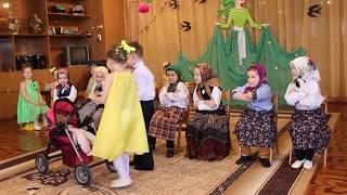 'Бабушки-старушки' в садике - сюрприз для мамочек!