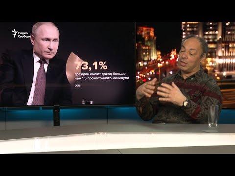 Замороженный Путин