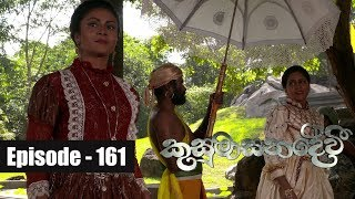 Kusumasana Devi | Episode 161 04th February 2019 Thumbnail