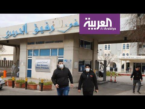 بانوراما | إجراء غريب من لبنان تجاه كورونا القادم من إيران  - نشر قبل 4 ساعة