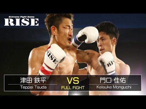 <2019.4.26 RISE EVOL.3 @新宿FACE> 津田鉄平vs門口佳佑