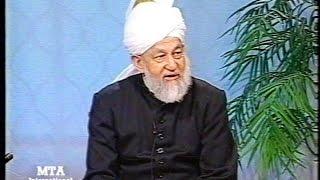 Urdu Tarjamatul Quran Class #287 Al-Taghabun 15-19, Al-Talaq 1-5