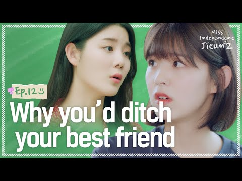 Arguing with your best friend, on exam week! [ Miss Independent Jieun 2 | EP.12 ]
