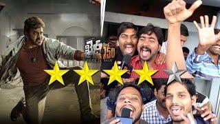 Boss Is Back | Mega Star Chiranjeevi - Khaidi No 150 | Review by Public