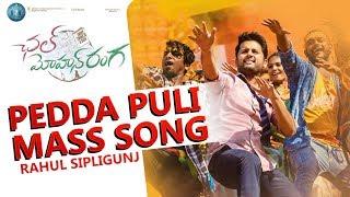 Pedda Puli Lyrical | Chal Mohan Ranga Movie Songs | Nithiin | Megha Akash | Thaman | Ready2Release