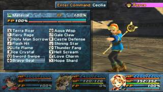 056 Wild Arms Alter Code F - Optional Boss Fights