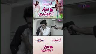 Faisal ko Goli Kis Ne Maari? | Aye Muhabbat Episode 35 | Best Scene #Shorts