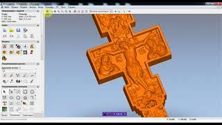 Работа в ArtCam раскладываем модель на слои