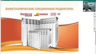 видео Алюминиевые радиаторы отопления: технические характеристики и разновидности