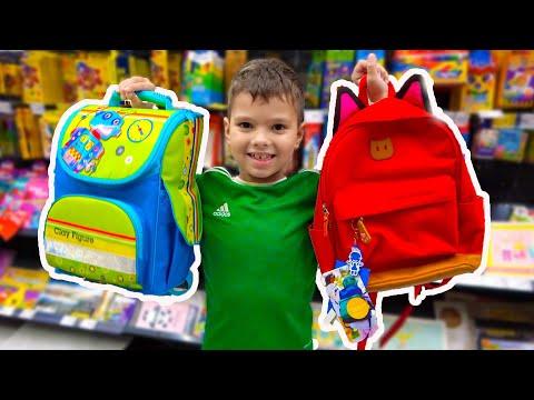 Егорка и его Школьная сумка