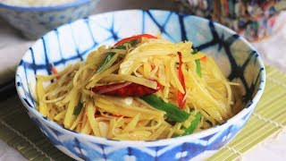 Chinese Hot and Sour Shredded Potato Stir Fry Recipe [酸辣土豆丝]