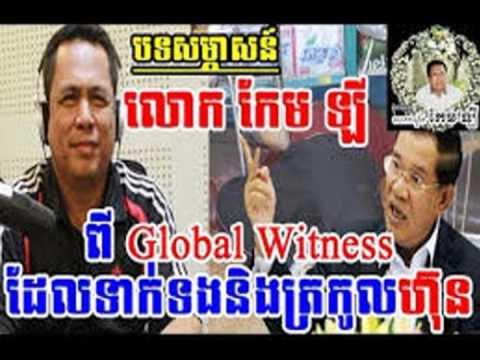 Cambodia News Today: RFI Radio France International Khmer Night Monday 03/27/2017