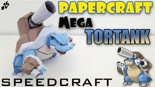 Papercraft - MEGA Tortank - Le SpeedCraft de la réalisation !