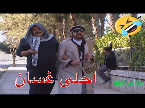 مساعد في الشرطة تنكر شحاد في مهمة رسمية من روائع ياسر العظمة