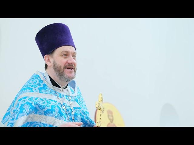 Проповедь отца Игоря в праздник Благовещения Пресвятой Богородицы 07.04.2021