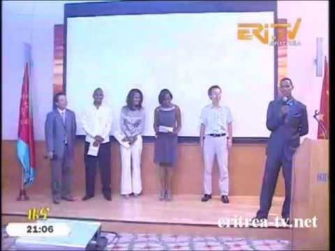 Eritrean News - Confucius Institute opens in Asmara