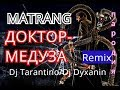 Dj Dyxanin Kinash Remix