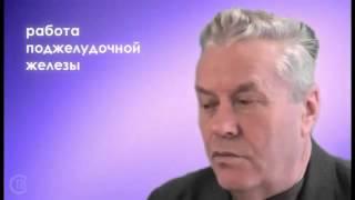 Свойства и показатели воды  Подробно  Горшков А С DOM-LAND(, 2015-09-18T19:45:09.000Z)