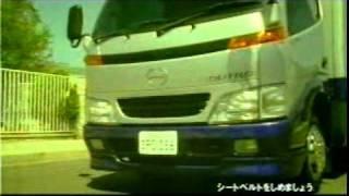 2001 DUTRO hitchhike HINO DUTRO ver.3 ともさかりえ CM.