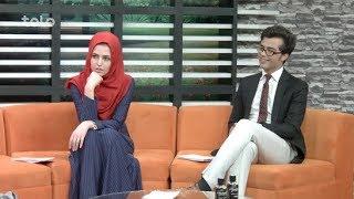 Bamdad Khosh - Full Episode - 19-06-2017 - TOLO TV / بامداد خوش - برنامه مکمل - ۲۹-۰۳-۱۳۹۶ - طلوع
