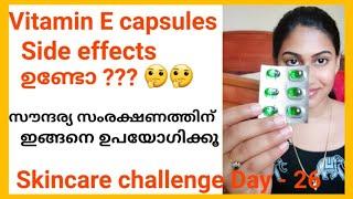 Vitamin E Oil Skin Whitening Treatment |Malayali Makeover