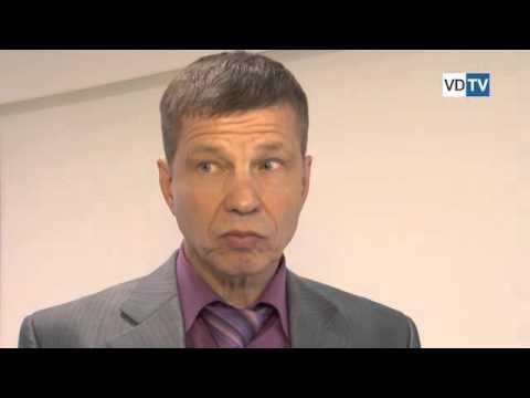 Клиника репродукции Геном -Волга
