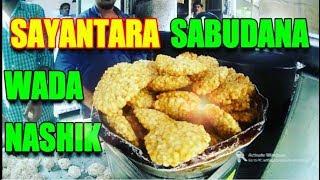 SAYANTARA | Sabudana Vada | Batata Kachori | Sabudana Tikki |  Upvas | Street Food India - Nashik