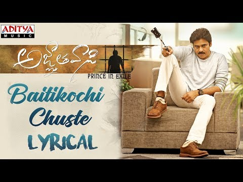 Baitikochi Chuste Lyrical | Agnyaathavaasi Songs|...